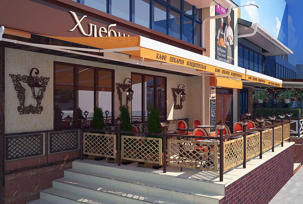 Cafe Design Exterior